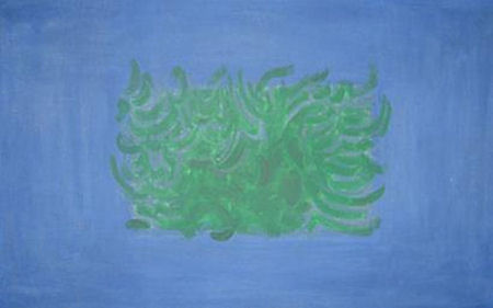 Kamran Diba - Green on Blue 1962
